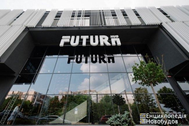 Бізнес-центр Futura HUB, Львів