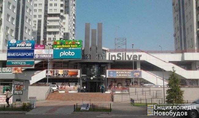 9cd52d5182ae Торгово-развлекательный центр inSilver (инСильвер), Киев, Срибнокильская