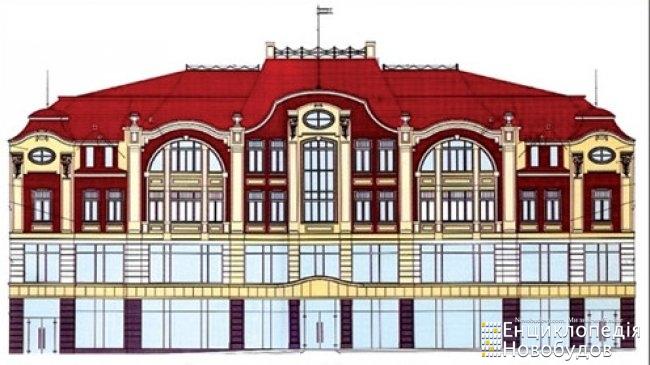 Торговый центр, Ужгород, Фединца