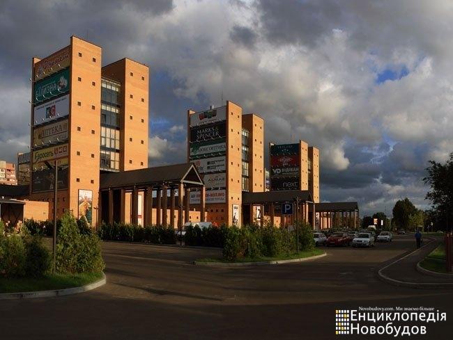 Торгово-офісний центр Вавілон, Дніпро, Маршала Малиновського