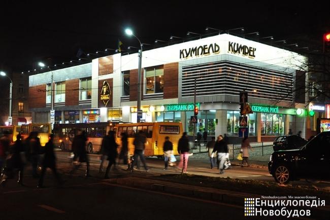 Торговый центр, Львов, Удатного - Черновола