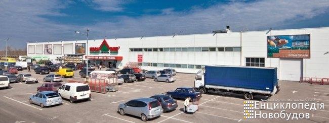 Торговый центр Модуль, Симферополь