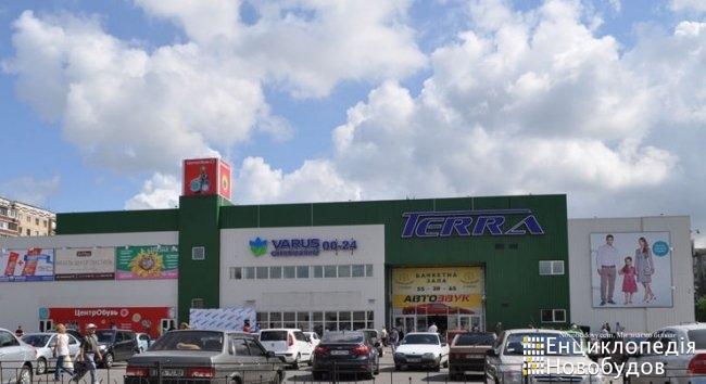 ТОЦ Терра,  Днепродзержинск, Строителей