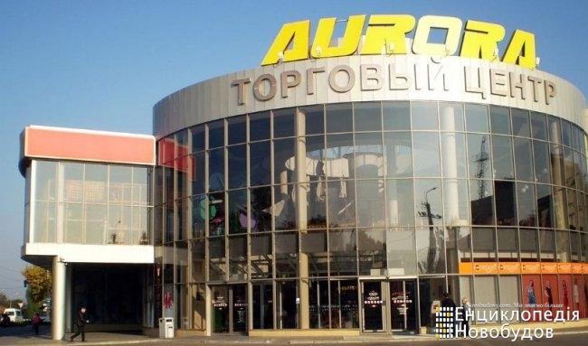 ТЦ Аврора, Луганськ