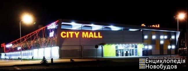 ТРК CITY MALL (Сити Молл), Запорожье