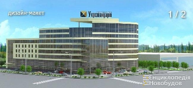 Бізнес-центр з житловими приміщеннями, Хмельницький, Зарічанська