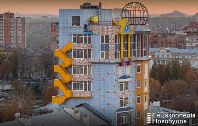 Клубний будинок Гауді, м. Донецьк, вул. Артема