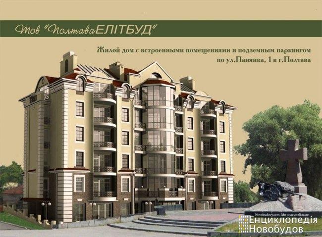 Новостройка, Полтава, Панянка