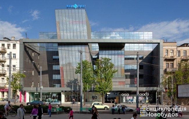 Бизнес-центр Platinum Plaza (Платинум Плаза), Харьков, Сумская